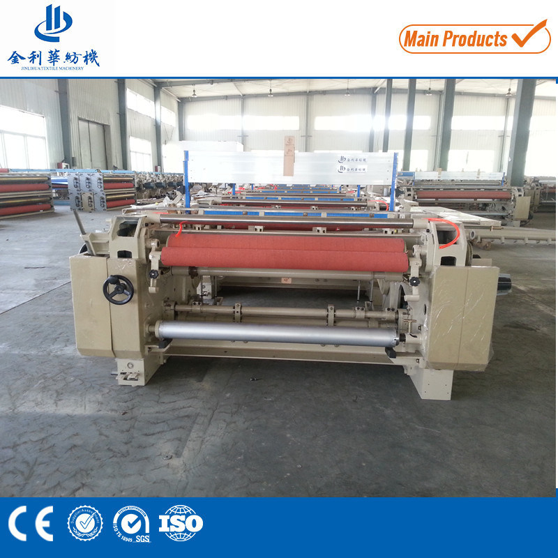 Medical-Gauze-Air-Jet-Weaving-Loom-Bandage-Cutting-Rolling-Machine