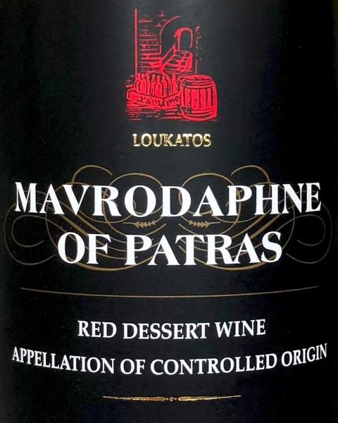loukatos-mavrodaphne-of-patras